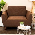 4Home Multielastyczny pokrowiec na fotel Comfort brązowy, 70 - 110 cm