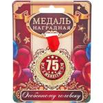 """Kraftika Medal """"szczęśliwego jubileuszu 75 """""""