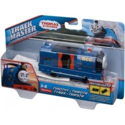 Tomek i Przyjaciele Track Master Małe lokomotywki z napędem Ast.