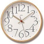 Zegar ścienny AY Clock L biały